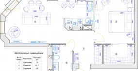 "2-х комнатная квартира, Буча, ЖК ""Рич Таун"", 55 м.кв."